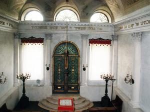 Soranga Synagogue, Italy