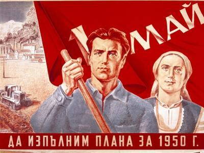 Soviet Poster Commemorating May Day, 1950