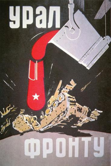 Soviet Poster Demonstrating How Increased War Production Will Crush the Germans, 1940S--Giclee Print