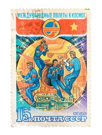 Soviet Union Space Stamp