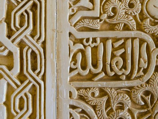 Spain, Andalucia, Granada Province, Granada, Spain, Alhambra Palace Complex (UNESCO Site)-Alan Copson-Photographic Print