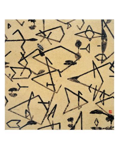 Spirits in the Heaven and Earth Series, No.2-Xu Bin-Giclee Print