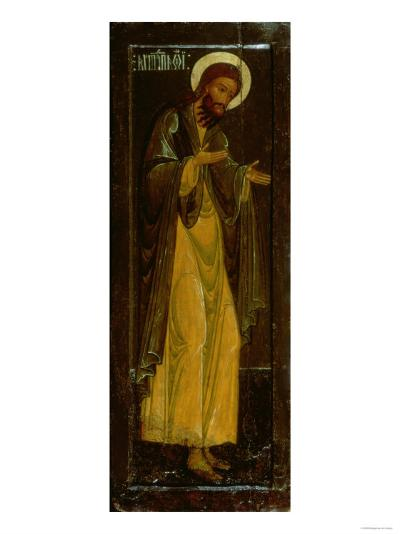 St. John the Baptist, Russian Icon, 17th Century--Giclee Print