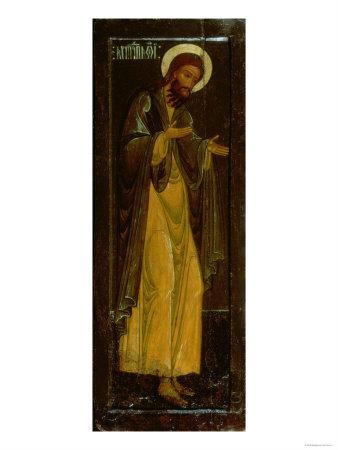https://imgc.artprintimages.com/img/print/st-john-the-baptist-russian-icon-17th-century_u-l-p541cx0.jpg?p=0