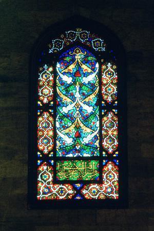 https://imgc.artprintimages.com/img/print/stained-glass-window-suleymaniye-mosque-1557_u-l-q10lk8a0.jpg?p=0