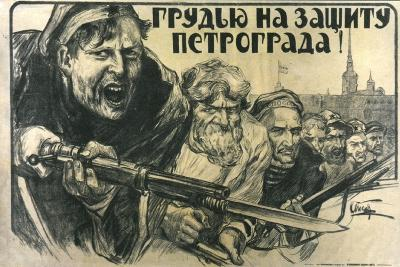 Stand Up for Petrograd!, Poster, 1919-Alexander Apsit-Giclee Print