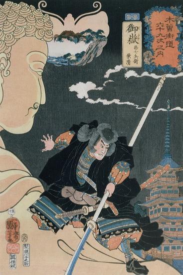 Station 50, 1852-Kuniyoshi Utagawa-Giclee Print
