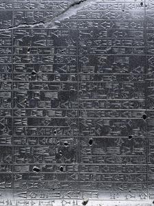 Stèle du Code de lois de Hammurabi