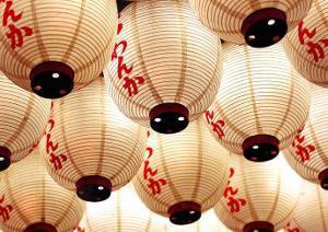 Japanese Lanterns by Stephen Lebovits