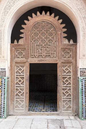 Medersa Ali Ben Youssef (Madrasa Bin Yousuf), Medina, Marrakesh, Morocco