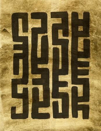 https://imgc.artprintimages.com/img/print/sultana-panel-ii_u-l-f9fzdy0.jpg?p=0