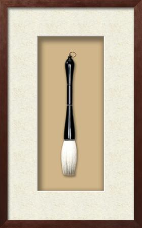 Sumi Brush Collection - Oushi