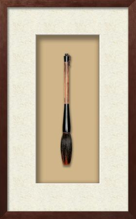 Sumi Brush Collection - Uma