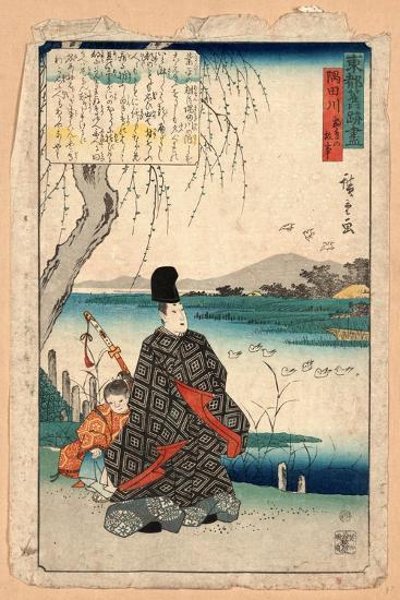 Sumidagawa Miyakodori No Koji-Utagawa Hiroshige-Giclee Print