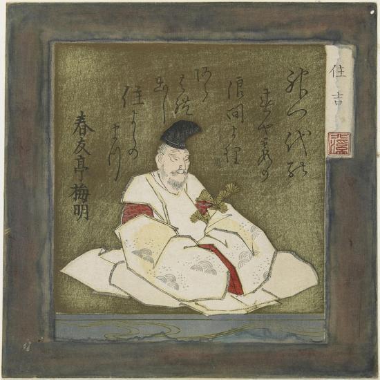 Sumiyoshi-Toyota Hokkei-Giclee Print