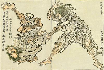 https://imgc.artprintimages.com/img/print/sumo-wrestling_u-l-pn9yyw0.jpg?p=0