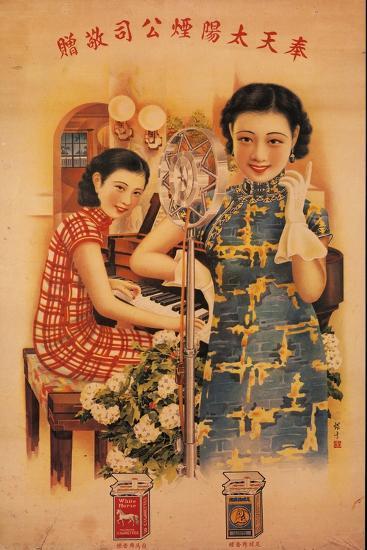 Sun Tobacco Company - White Horse Cigarettes-Ming Sheng-Art Print