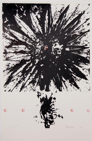 Sunflowers- Adagio-Liu Jian-Premium Edition
