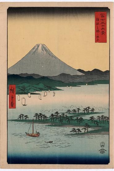 Suruga Miho No Matsubara-Utagawa Hiroshige-Giclee Print