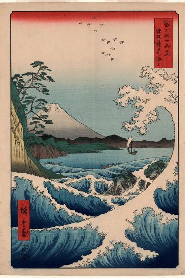 Suruga Satta No Kaijo-Utagawa Hiroshige-Giclee Print
