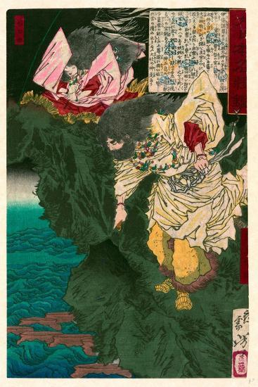 Susano No Mikoto-Tsukioka Yoshitoshi-Giclee Print
