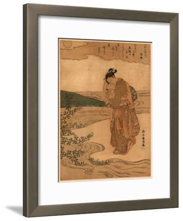 Hagi No Tamagawa