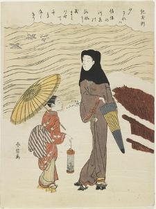 Ki No Tomonori, C. 1767 by Suzuki Harunobu