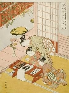 Knowledge (Chi), from the Series Five Cardinal Virtues, 1767 by Suzuki Harunobu