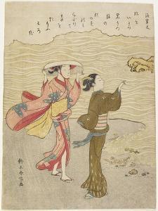 Minamoto No Shigeyuki, C. 1767 by Suzuki Harunobu