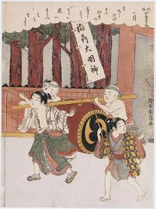 The Second Month' from the Series 'Customs of Poets in the Four Seasons' by Suzuki Harunobu