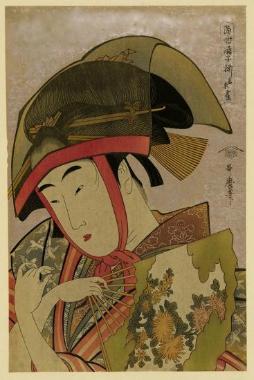 Suzume of Yoshiwara-Kitagawa Utamaro-Art Print
