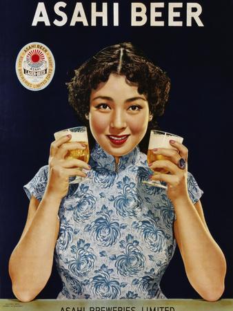 Asahi Beer Poster with Machiko Kyo