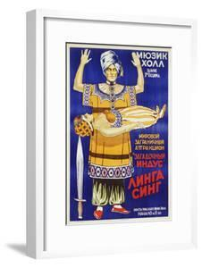 Russian Poster for Mysterious Hindu Linga Sing by swim ink 2 llc
