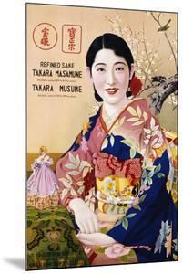 Takara Musume Sake Poster by swim ink 2 llc