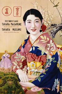 Takara Musume Sake Poster by swim ink 2 llc