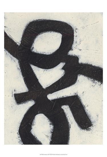Symbiotic III-June Vess-Art Print