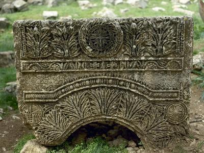 Syria, Basilica of Saint Simeon Stylites, 5th Century, Relief, Cross--Giclee Print