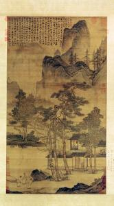 Scenes of Hermits' Long Days in the Quiet Mountains by T'ang Yin