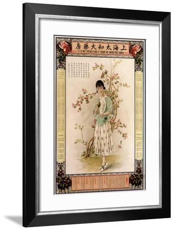 Tai Woo Dispensary-Zheng Mantuo-Framed Art Print