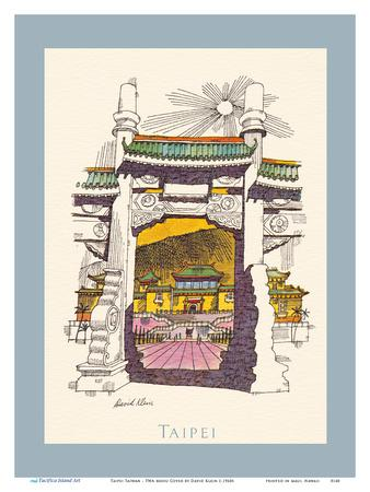 https://imgc.artprintimages.com/img/print/taipei-taiwan-national-palace-museum-twa-trans-world-airlines-menu-cover_u-l-f96zcu0.jpg?p=0
