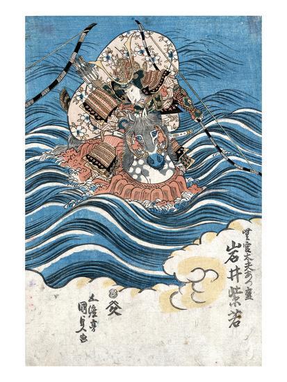 Taira Atsumori (1169-1184)-Toyokuni Utagawa-Giclee Print