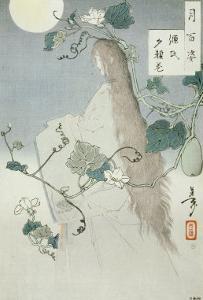 The Ghost of Genji's Love by Taiso Yoshitoshi