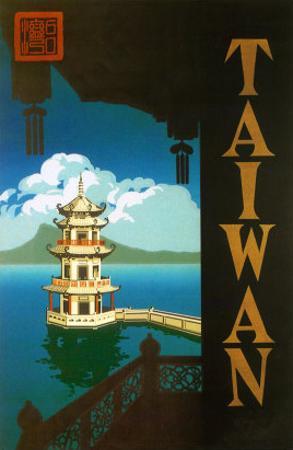 Taiwan: Sun Moon Lake, c.1950