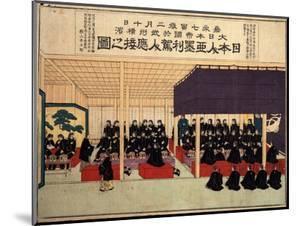 Japanese Entertaining Americans at Yokohama 1854 by Takakawa Bunsen
