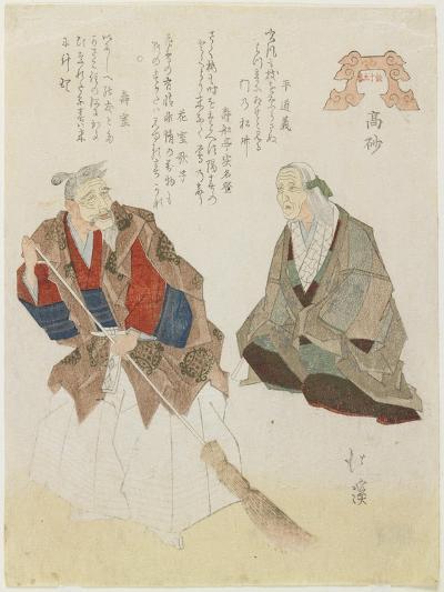 Takasago, Beach, C. 1832-Toyota Hokkei-Giclee Print