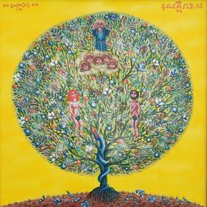 Adam and Eve (Tree of Life), 2002 by Tamas Galambos