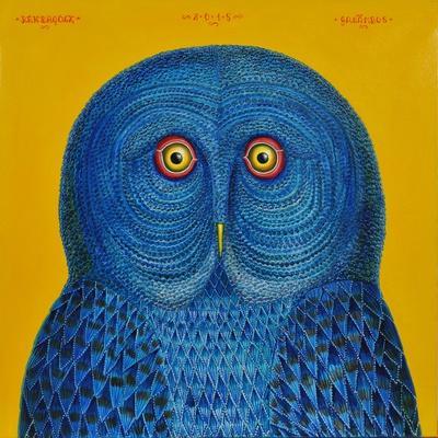 Blue Owl, 2015