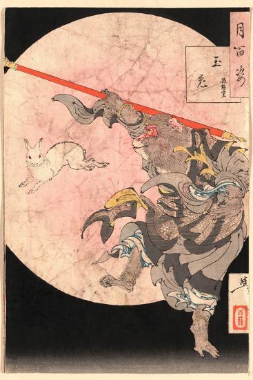 Tamausagi Songoku-Tsukioka Yoshitoshi-Giclee Print