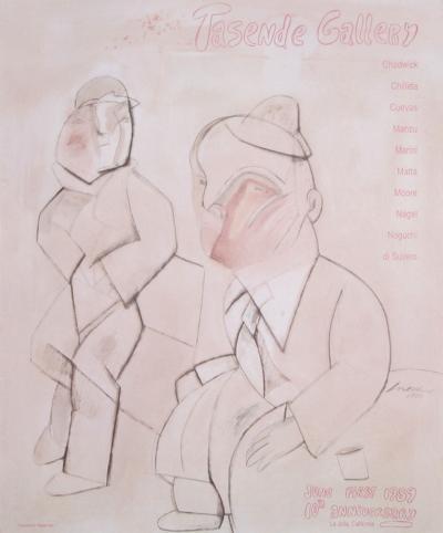 Tasende Gallery-Jose Luis Cuevas-Art Print