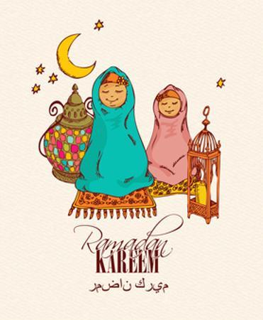 Holy Month of Muslim Community Festival Ramadan Kareem